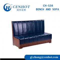 High Back Modern Booths For Restaurants Factory Wholesale - CENHOT