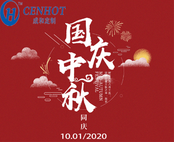 Happy Chinese National Day and Mid-Autumn Day in 2020